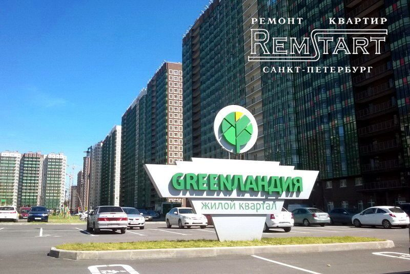 Квартира 140 м2 Отделка элит Москва - KvartiraKrasivoru