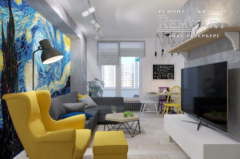 1б. Дизайн гостиной