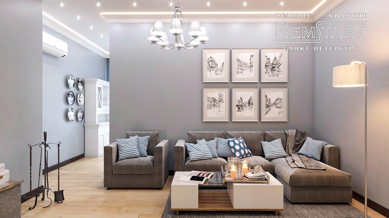 Дизайн большой красивой квартиры в новостройке