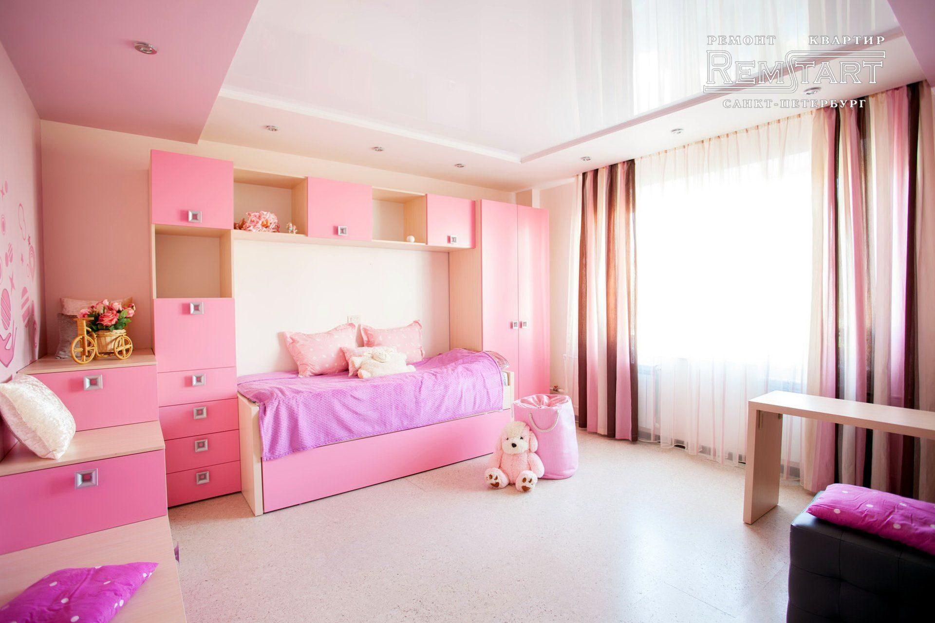 Ремонты в комната для девочки
