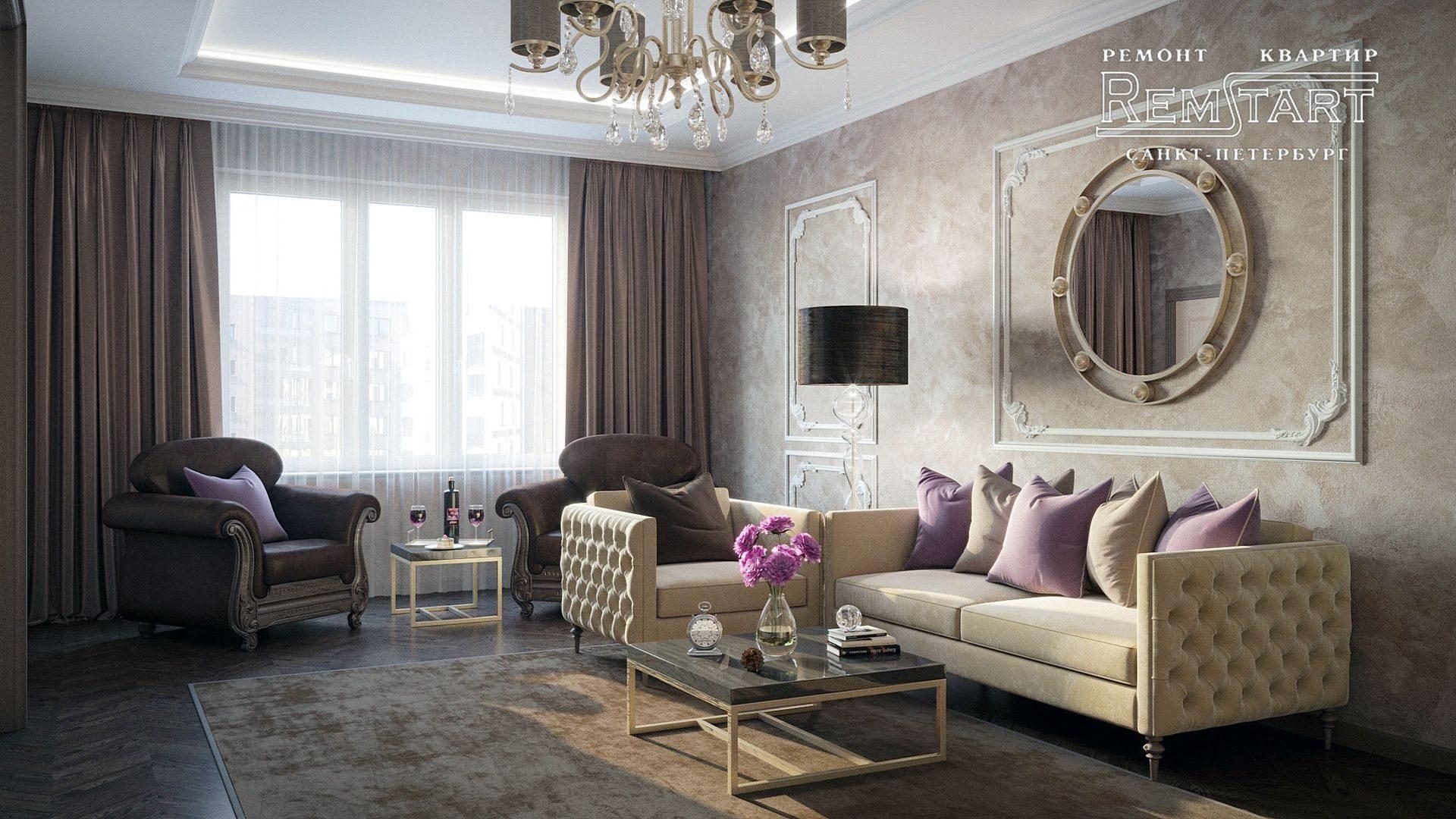 Дизайн гостиной ЖК Царская Столица СПБ