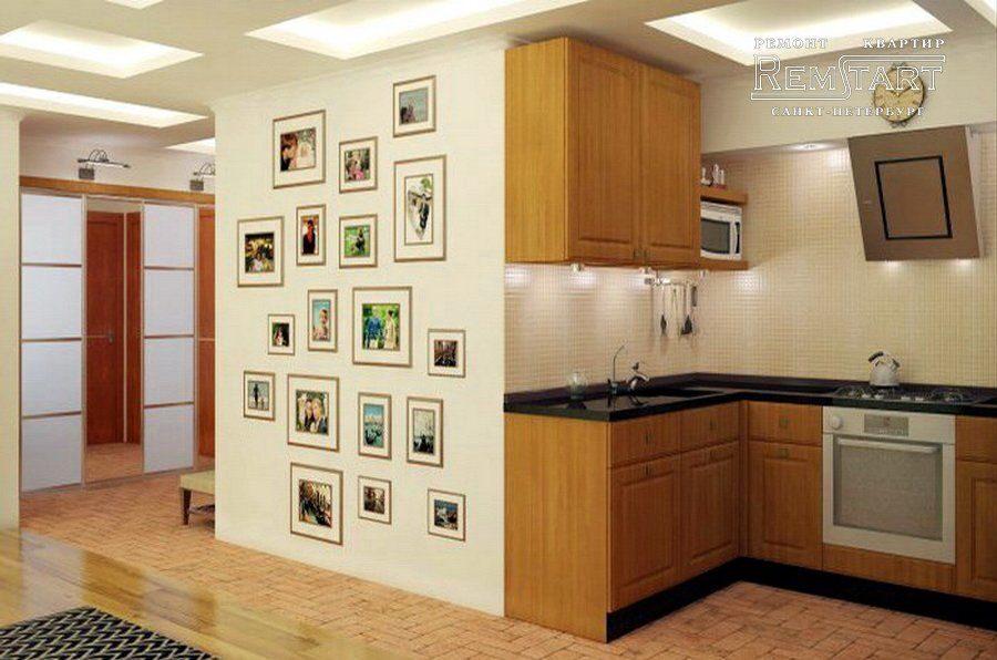 Дизайн квартиры в хрущевке СПБ