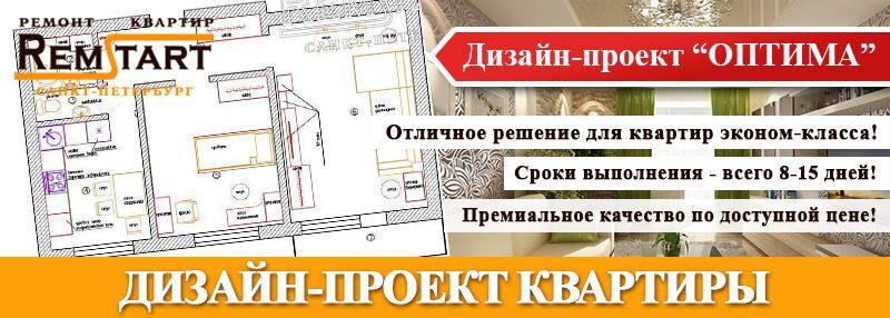 Купить вторичку  квартиры на улице Типанова в Санкт