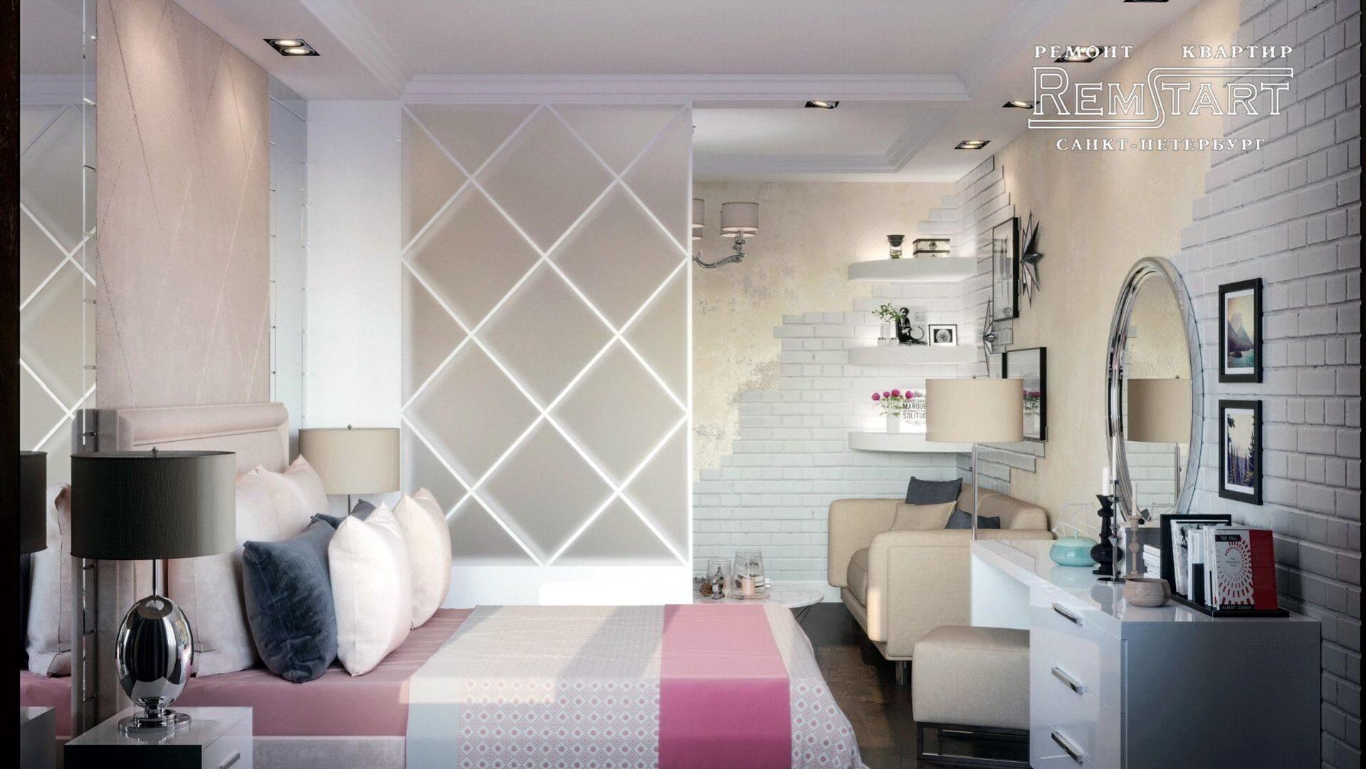 Дизайн спальни Санкт-Петербург Ремстарт
