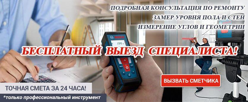 Расценки на электромонтажные работы в с.петербурге