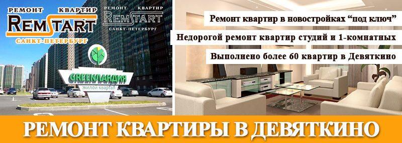 адреса служб знакомств в иркутске