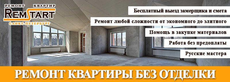 Ремонт однокомнатной квартиры 35 квм в Москве