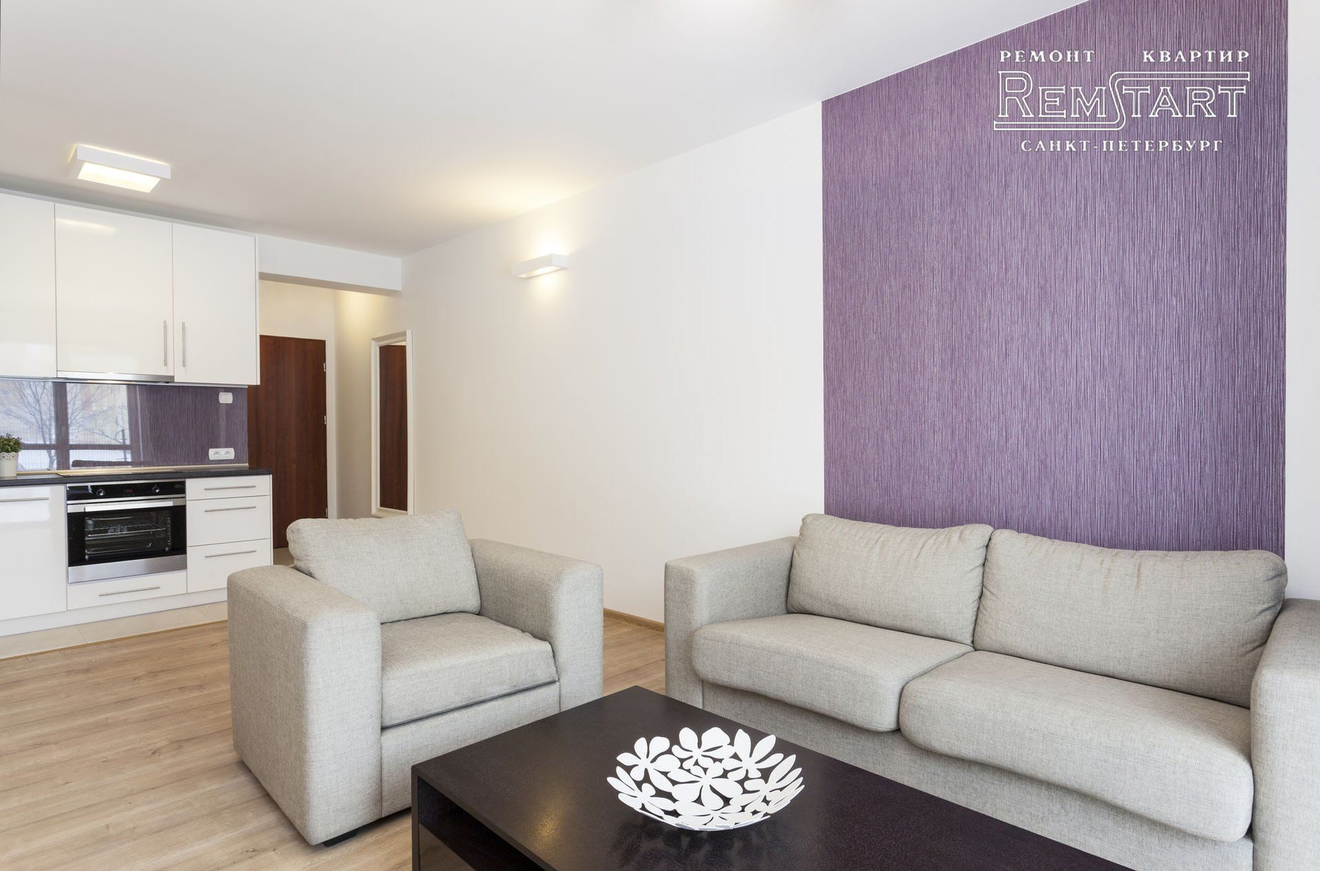 Цены на ремонт квартиры - remont-klyuchru