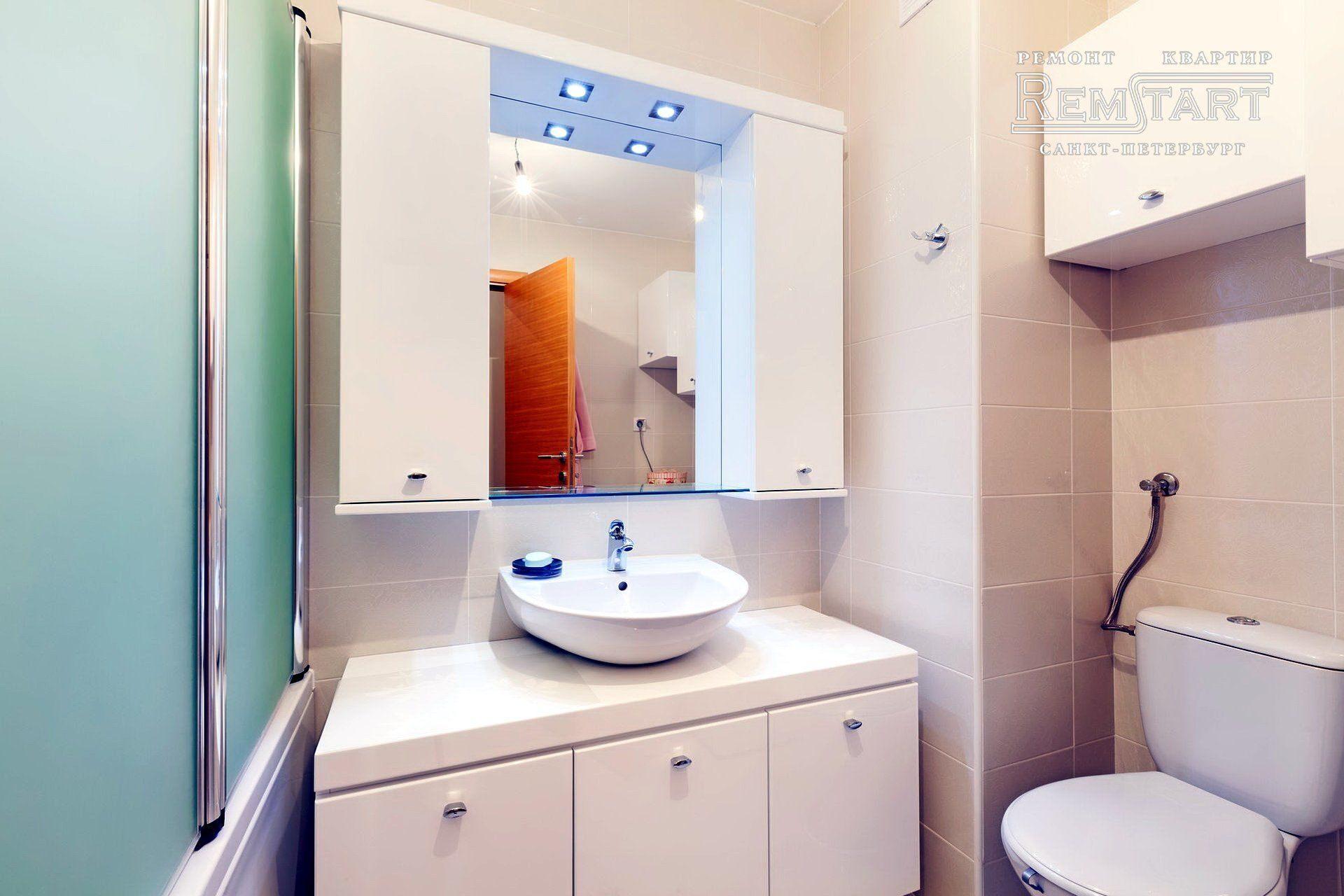 Kleine badezimmer dekorieren