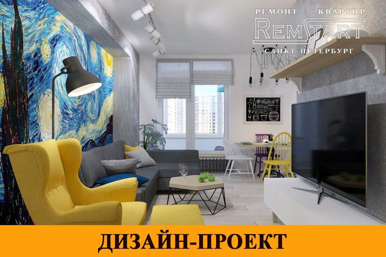 Капитальный ремонт туалета в Москве, цены за квадратный метр
