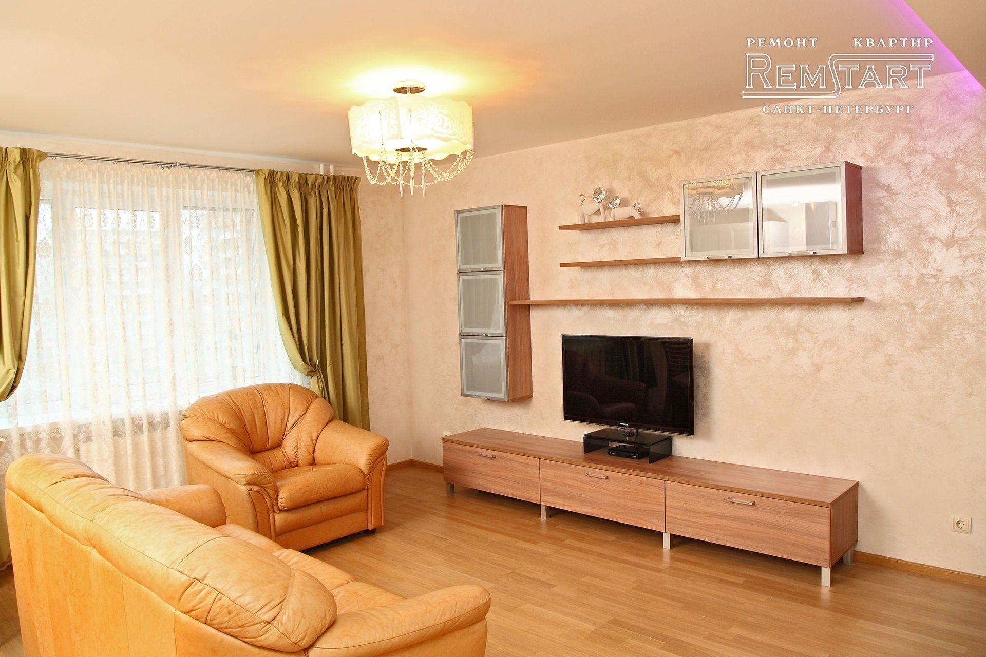 Сколько стоит ремонт квартиры 45 кв м в Казани: цена на
