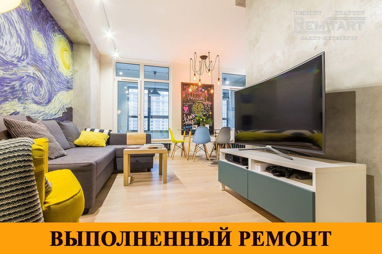 Сколько стоит ремонт квартиры 50 кв м в Казани: стоимость