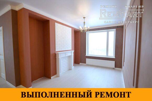 Отделка квартир дзержинский