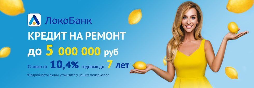 банки санкт петербурга выгодные кредиты начисление неустойки на проценты по кредиту